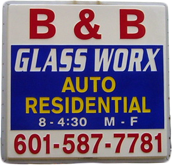 Glass Repair Company Monticello, MS - B & B Glass Worx